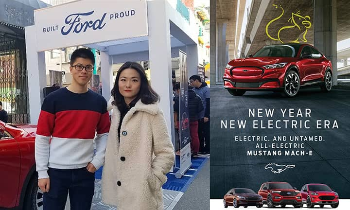 Ford Event